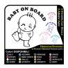 BABY ON BOARD - CUTE - WALL,CAR,LAPTOP,CARAVAN,MIRROR,DOOR, VINYL STICKER DECAL